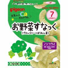 Bánh Ăn Dặm Pigeon Vị Bông CảI Và Rau Bina Cho Bé 7M+(Vegetable)