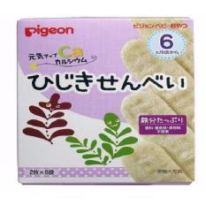 Bánh Ăn Dặm Pigeon Vị Rong Biển Cho Bé 6M+