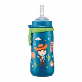 Bình uống nước PP 330 ml cho bé trai có ống hút NIP35067