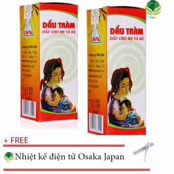 Bộ 02 Chai tinh dầu tràm Lava cho mẹ và bé 100ml + Tặng Nhiệt kế điện tử Osaka - EO902TBAA43YA7VNAMZ-7431645,224_EO902TBAA43YA7VNAMZ-7431645,200000,lazada.vn,Bo-02-Chai-tinh-dau-tram-Lava-cho-me-va-be-100ml-Tang-Nhiet-ke-dien-tu-Osaka-224_EO902TBAA43YA7VNAMZ-7431645,Bộ 02 Chai tinh dầu tràm Lava cho mẹ và bé 100ml + Tặng Nhiệt kế