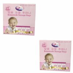 Bộ 02 hộp 50 túi trữ sữa GB Baby
