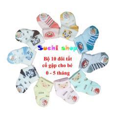 Bộ 10 đôi tất cổ gập siêu xinh cho bé 0-5 tháng (Màu ngẫu nhiên)