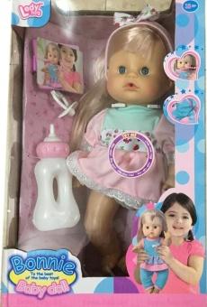 Bộ đồ chơi búp bê biểu lộ cảm xúc - Chăm sóc em bé búp bê cho ăn