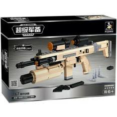 Bộ đồ chơi lắp ráp súng trường P22002