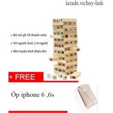 Bộ đồ chơi rút gỗ 54 thanh tặng ốp dẻo iphone 6 6s cực chất
