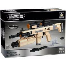 Bộ lắp ráp súng trường P22002