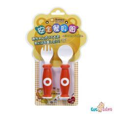 Bộ muỗng nĩa Simba cho bé S3339