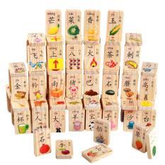 Bộ thẻ gỗ 2 mặt Flashcard từ vựng Tiếng Trung