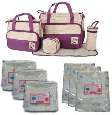 Bộ Túi đựng đồ cho mẹ và bé 5 chi tiết (Tím) + Bộ 3 túi khăn sữa 2 lớp 32x32cm + Bộ 3 khăn 2 lớp 80 x 80cm