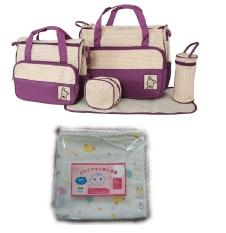 Bộ Túi đựng đồ cho mẹ và bé 5 chi tiết (Tím) và khăn sữa 2 lớp túi 10 chiếc 32x32cm