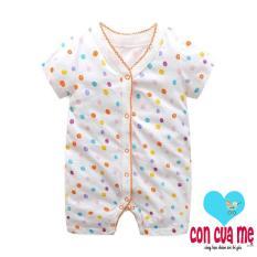 Body đùi First Movement size cho bé 3-18 tháng Colour Dot