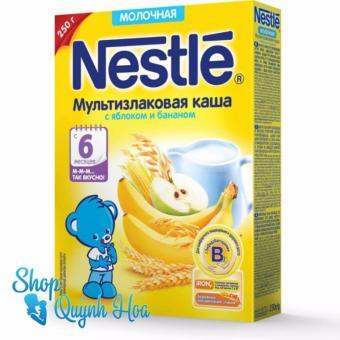 Bột ăn dặm Nestle Nga vị ngô, táo, chuối và sữa cho trẻ trên 6 tháng 220g - 8277920 , NE575TBAA5IT9JVNAMZ-10137601 , 224_NE575TBAA5IT9JVNAMZ-10137601 , 150000 , Bot-an-dam-Nestle-Nga-vi-ngo-tao-chuoi-va-sua-cho-tre-tren-6-thang-220g-224_NE575TBAA5IT9JVNAMZ-10137601 , lazada.vn , Bột ăn dặm Nestle Nga vị ngô, táo, chuối và sữ