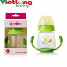 Cốc tập uống 2 tay cầm với đầu hút silicon mềm Upass UP0146NH (Xanh dương nhạt)