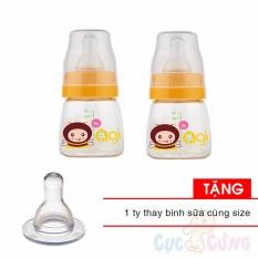 Combo 2 Bình sữa AGI Premium cổ thường 60ml Tặng 1 ty cùng size (họa tiết ngẫu nhiên)