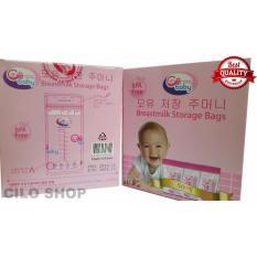 Giá bán Combo 2 hộp túi đựng sữa Hàn Quốc GB Baby (50 túi/ Hộp)