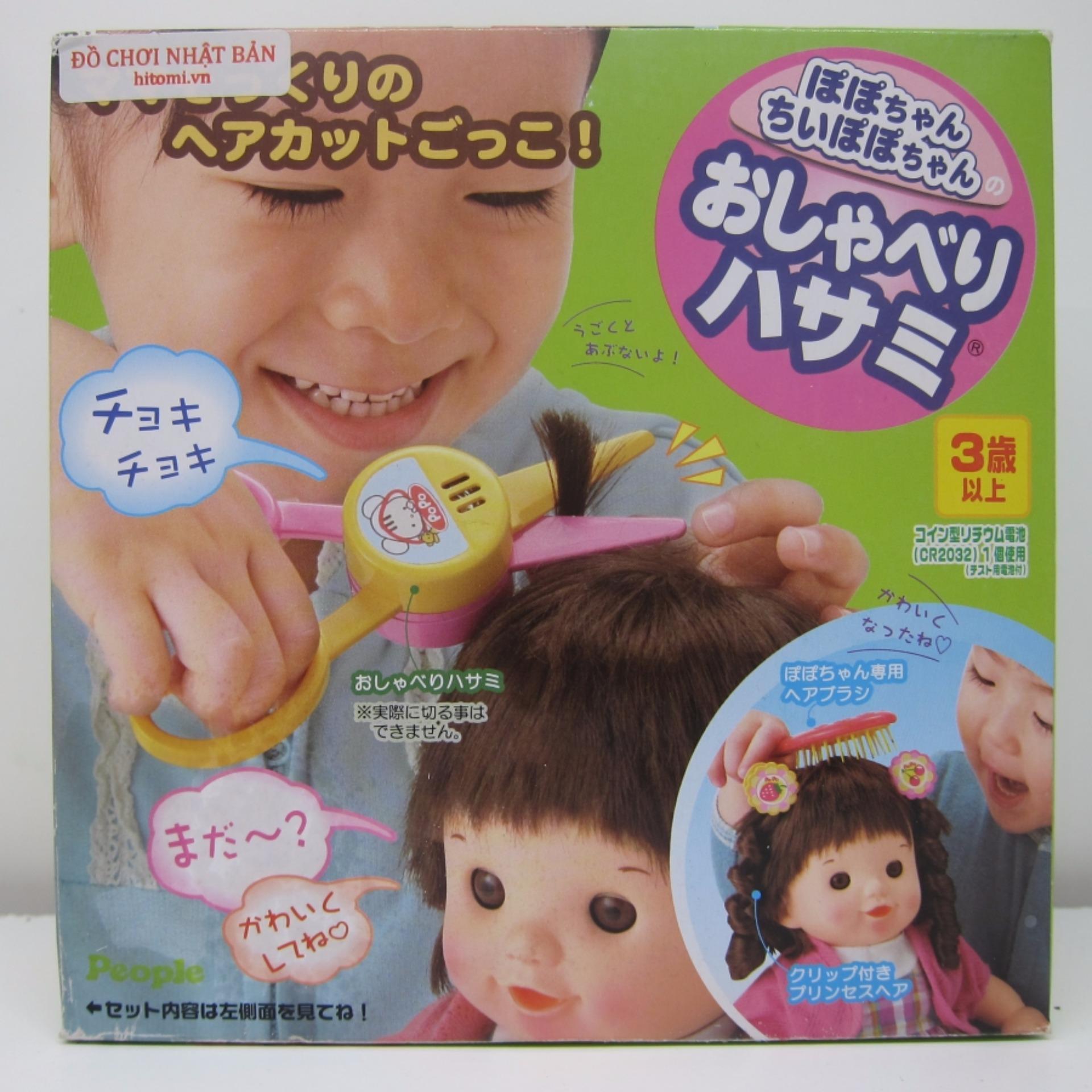 Kéo cắt tóc cho búp bê có âm thanh