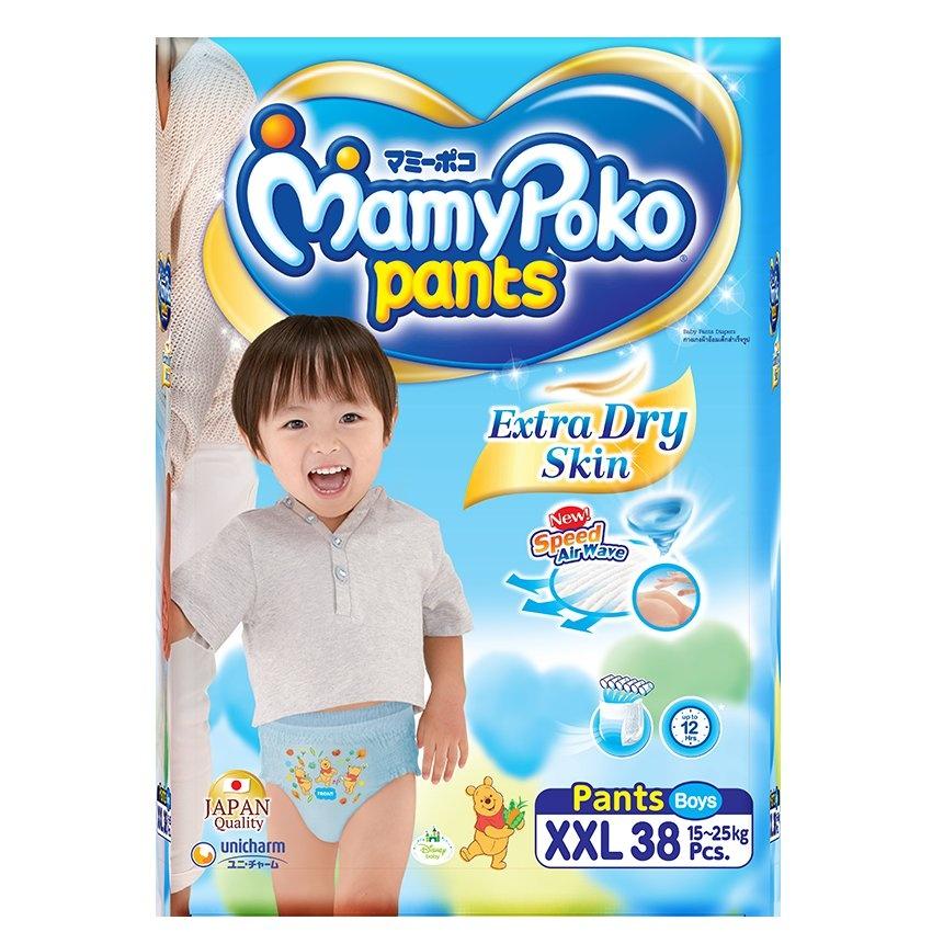 Mamypoko XXL38 – Tã quần dành cho bé trai