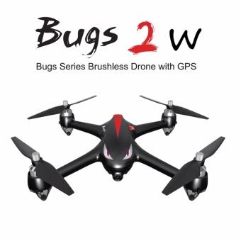 Máy bay camera HD siêu nét 1080p tích hợp GPS tự động quay về Drone MJX Bugs 2