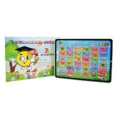 [HCM]Máy đọc kiểu ipad cho bé học chữ Nguyên Khải