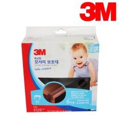 Nẹp cạnh bàn an toàn cho bé 3M chiều dài 1m màu nâu nhập khẩu Hàn Quốc