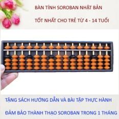 phương pháp soroban giá rẻ 15 cột màu vàng nhựa cao cấp có sách hướng dẫn soroban và bài tập thực hành