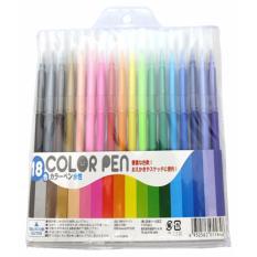 Set 18 bút dạ màu – Hàng nhập khẩu Nhật Bản