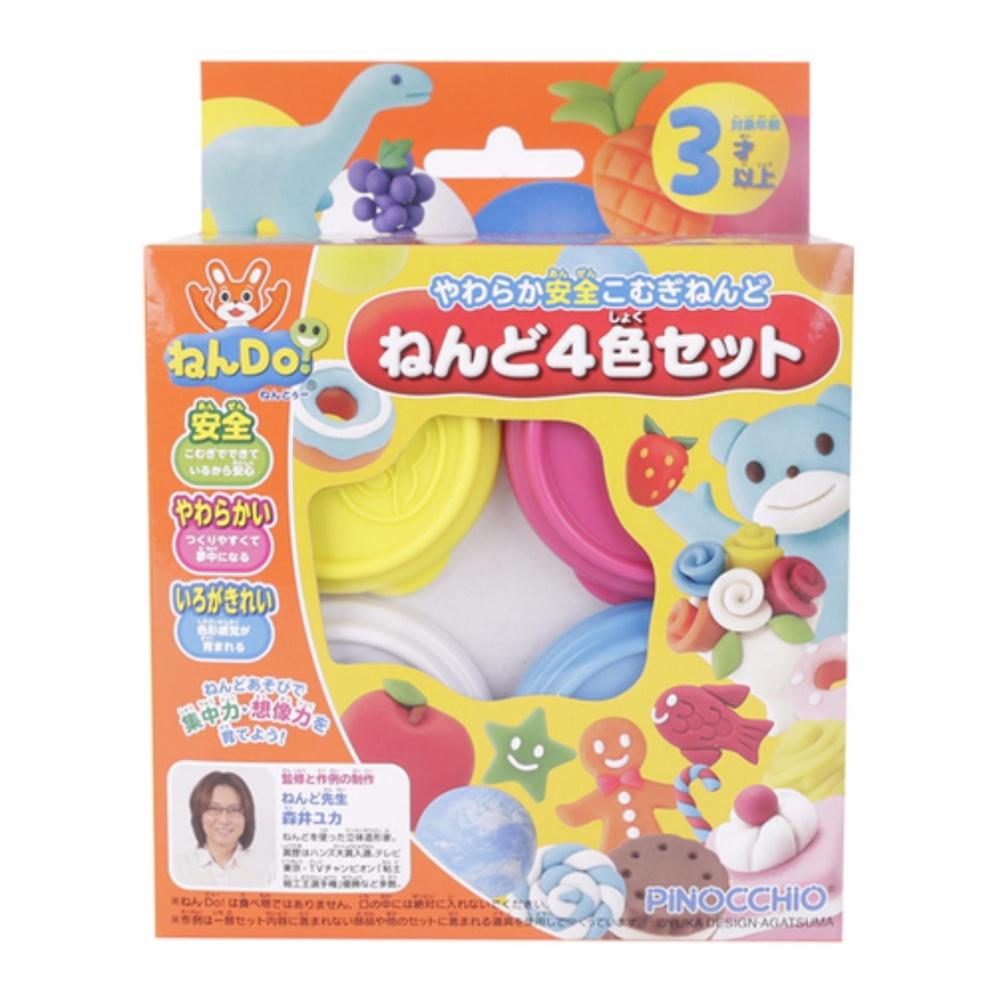 Set Bột nặn Nendo Nhật Bản 4 màu cơ bản 280gr chính hãng an toàn cho bé