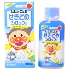 Giá KM Siro ho Muhi Nhật, thuốc trị ho đờm màu xanh lam