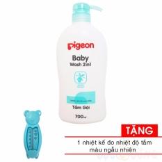 Sữa tắm gội Pigeon jojoba – Màu xanh 700ml Tặng nhiệt kế đo nước tắm cho bé 2 trong 1 – màu ngẫu nhiên