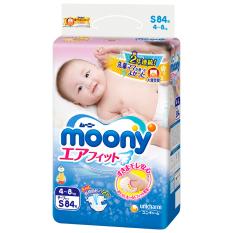 Tã giấy Moony S 84