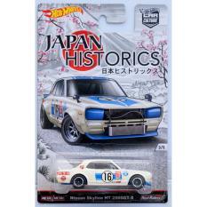 Xe ô tô mô hình tỉ lệ 1:64 Hot Wheels Japan Historics Nissan Skyline HT 2000 GT-X 3/5 ( Màu Trắng )