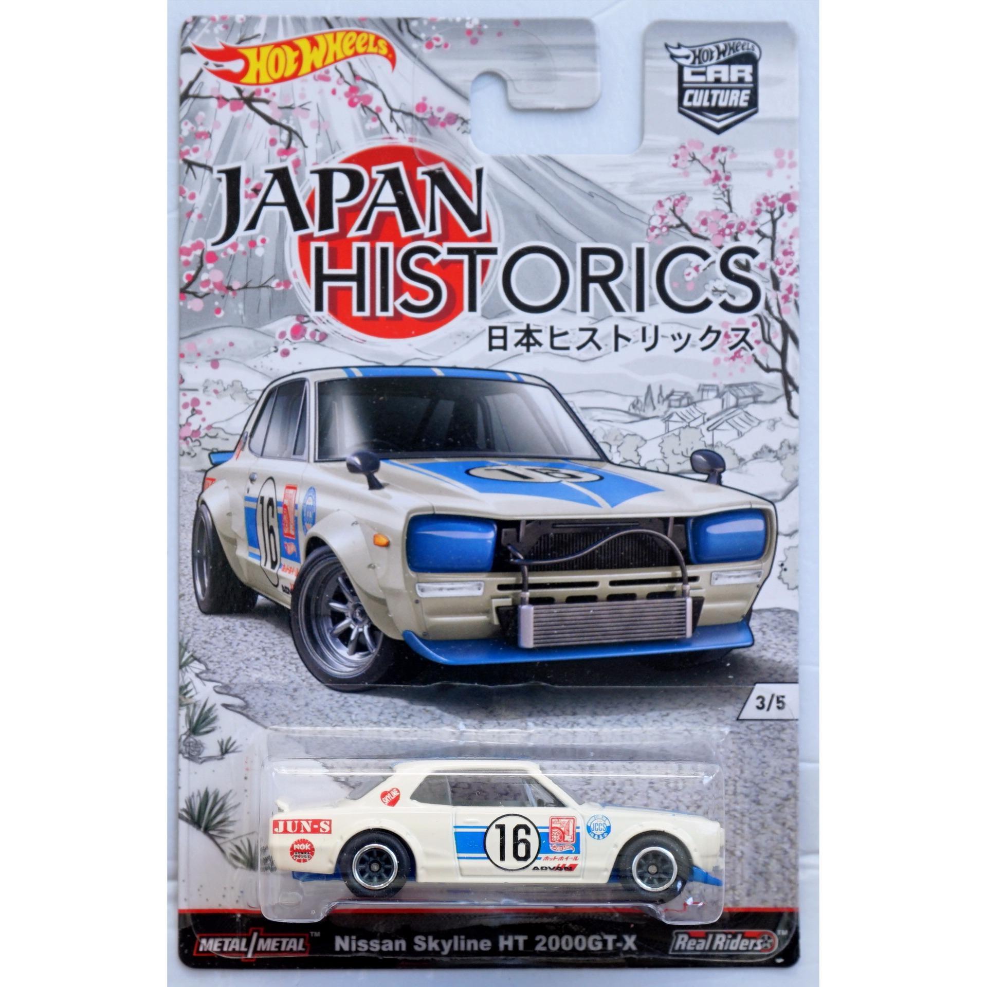 Xe ô tô mô hình tỉ lệ 1:64 Hot Wheels Japan Historics Nissan Skyline HT 2000 GT-X 3/5 ( Màu...