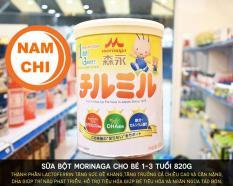 Sữa Bột Morinaga Vàng Cho Trẻ 1-3 Tuổi 820gr ( Hàng Nội Địa Nhật )