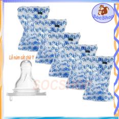 combo 5 núm cổ hẹp silicone Agi size L