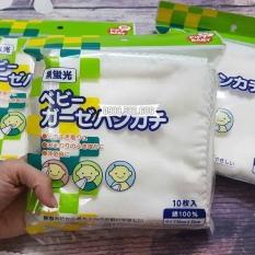 Khăn sữa pip baby Nhật Bản