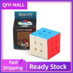 QIYI Khối Rubik Tốc Độ Khối Lập Phương Thần Kỳ 3X3X3 Chuyên Nghiệp Khối Xếp Hình Đồ chơi trẻ em đồ chơi phát triển Đào tạo trí óc Cải thiện chỉ số IQ