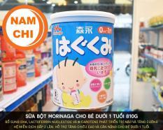Sữa Bột Morinaga Xanh Cho Trẻ 0-1 Tuổi 810gr ( Hàng Nội Địa Nhật )