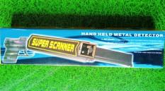 Máy dò kim loại cầm tay SUPPER SCANNER