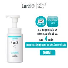 Sữa Rửa Mặt Dạng Bọt Cấp Ẩm Chuyên Sâu Curel Intensive Moisture Care Foaming Wash 150ml
