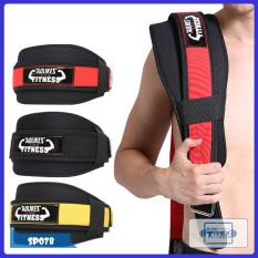 Đai lưng tập gym Aolikes T-Rex Shop SP078 – Đai hỗ trợ squat, tập chân, mông