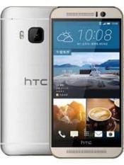 HTC ONE M9 ram 3G/32G Fullbox – Đủ Màu
