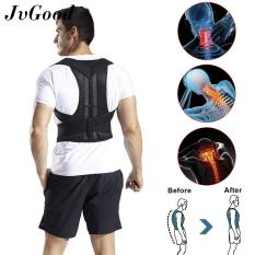 JvGood Posture Support Brace Back Support Belt Back Shoulder Lumbar Humpback Corrector Belt Therapy Adjustable Shoulder Back Brace Belt Strap for Children Teenagers Adults