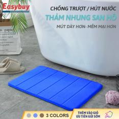 Thảm hút nước phòng tắm, cửa ra vào, thảm phòng ngủ, bông đàn hồi, mềm mại và thoải mái, thấm nước và không trơn trượt, kích thước 40 * 60cm