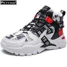 Giày nam, giày thể thao nam, giày tăng chiều cao chất liệu cao cấp bền đẹp PETTINO – LLTC03