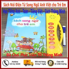 Sách Nói Điện Tử Song Ngữ Anh Việt cho Trẻ Em – Học Tiếng Anh – Toán – Tiếng Việt – Sách Thông Minh – Đồ Chơi Phát Triển Trí Thông Minh