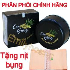 Kem tan mỡ Cao Gừng Cát Tường giúp tan mỡ bụng bắp tay đùi… Tặng kèm gen nịt bụng – 200 gram