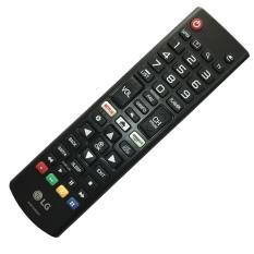 ĐIỀU KHIỂN TIVI LG SMART INTERNET AKB 75095303 (đen)