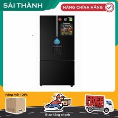 Tủ lạnh Panasonic Inverter 410 lít NR-BX460WKVN-Điện Máy Sài Thành