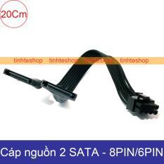Cáp đổi nguồn 2 SATA ra 8 pin 6pin 6+2 – Cáp cấp nguồn từ PSU máy tính ra PCI-E 6pin 6+2 DIY 20Cm