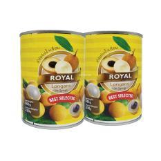 Combo 2 Hộp Nhãn Ngâm Royal Thái Lan 565g